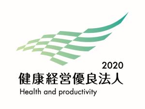 健康経営優良法人2020_中小規模法人_縦2.png