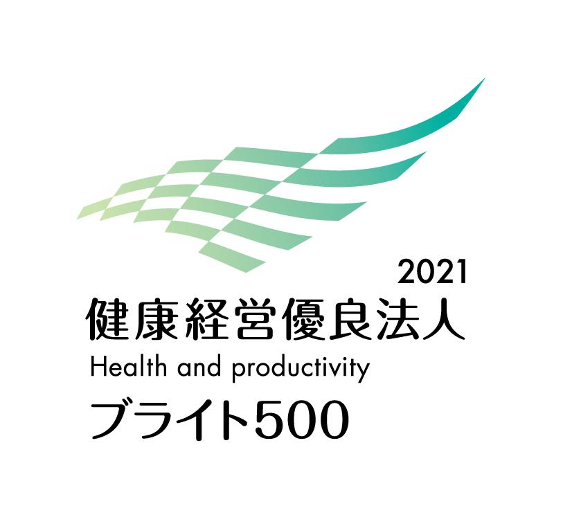 健康経営優良法人2020_中小規模法人_縦.png